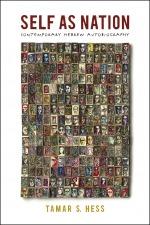 Self as Nation: Contemporary Hebrew Autobiography